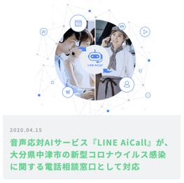 スクリーンショット 2020-10-05 12.15.41