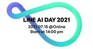 20210715_LINE  AI DAY KV-png