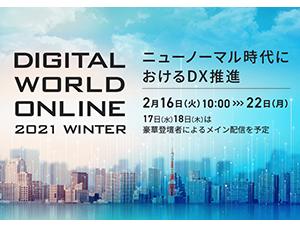 DIGITAL  WORLD ONLINE