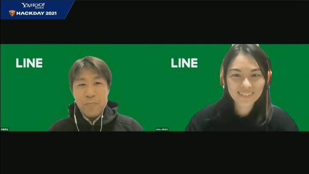 LINE-member