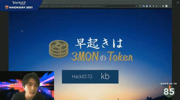 teamkb-presentation
